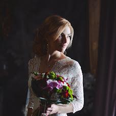 Wedding photographer Evgeniya Frolova (EugeniaFrolova). Photo of 02.11.2015