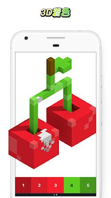 Pixel Art: 数字で塗り絵スケッチブックのおすすめ画像3