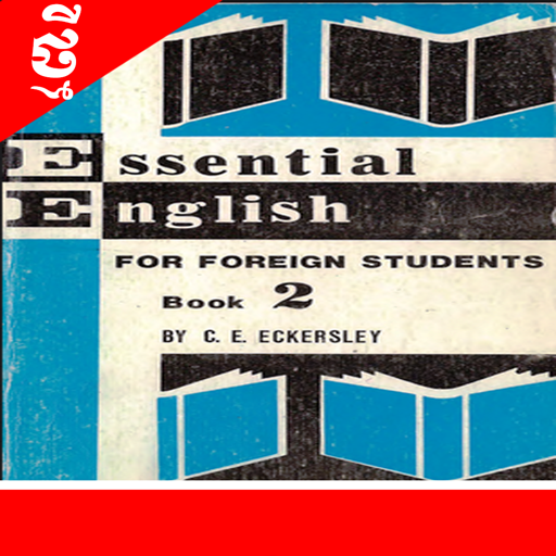 Essential English-for Foreign Students Book-2 Android APK Download Free By Love Every Thing
