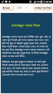 তাহাজ্জুদ নামাজের নিয়ম - Tahajjud Namaz Bangla - náhled