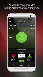 Ybinary - Binary Options- screenshot thumbnail