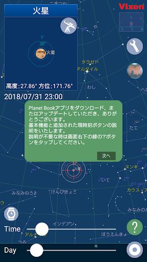 Planet Book 3.0 Windows u7528 3