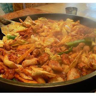 Bake Korean Chicken.