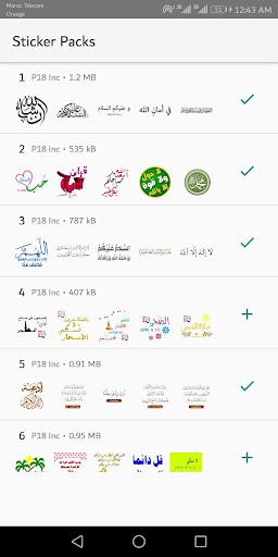 Islamic Stickers 2019 - WAStickerApps 1.3 screenshots 2