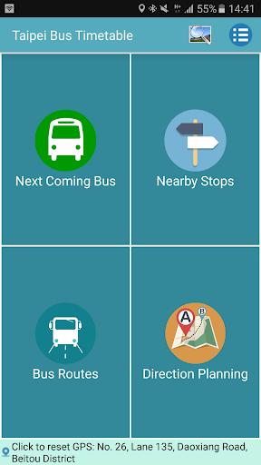 HsinChu Bus Timetable screenshots 1