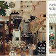 嗨咖咖啡 Haika Cafe