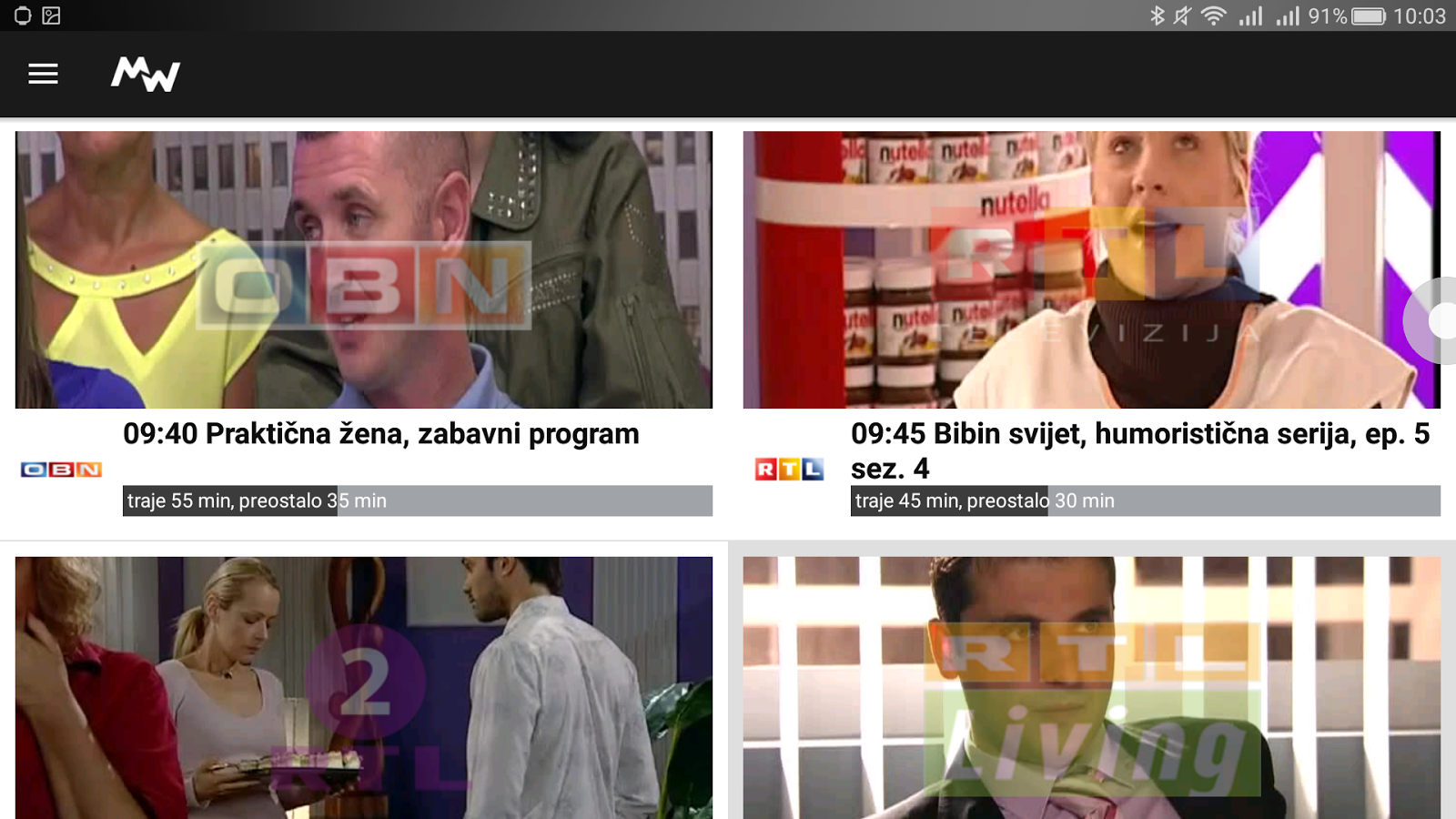 Moja webTV- screenshot