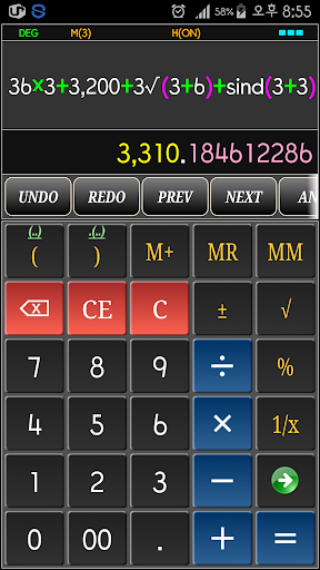 Total Calculator-Paid app for Android screenshot