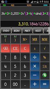 Total Calculator-Paid screenshot 8