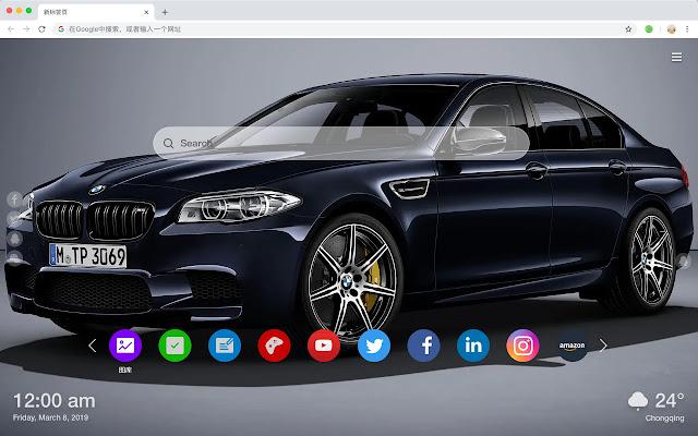 BMW M5 Hot Car New Tab HD Wallpaper Theme