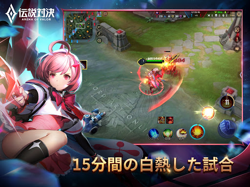 u4f1du8aacu5bfeu6c7a -Arena of Valor- 1.35.1.12 Screenshots 22