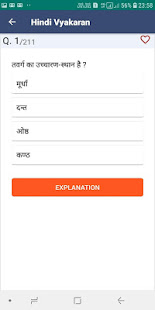 Download CTET - Center Teacher Eligibility Test Android App For PC Windows and Mac apk screenshot 5