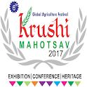 Krushi Mohotsav 2017