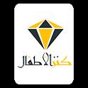 Kanz-ul-Atfaal icon