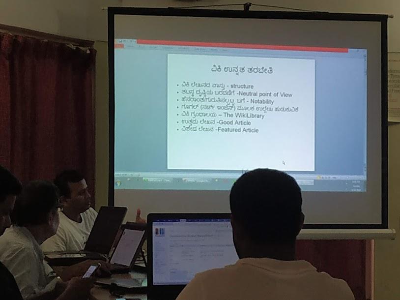 Kannada Wiki Meetup - August 2018