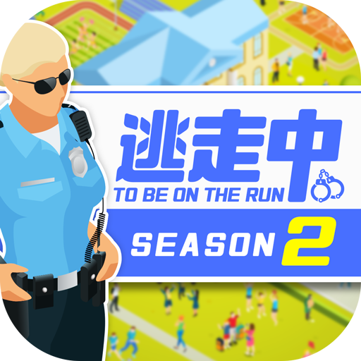 逃走中2-容疑者を確保せよ!! file APK Free for PC, smart TV Download