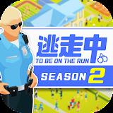 逃走中2-容疑者を確保せよ!! file APK Free for PC, smart TV Download