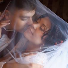 Wedding photographer Ekaterina Pokhodina (Leonsia69). Photo of 05.02.2015