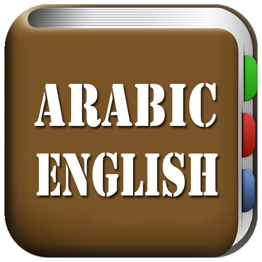 All Arabic English Dictionary - Apps on Google Play