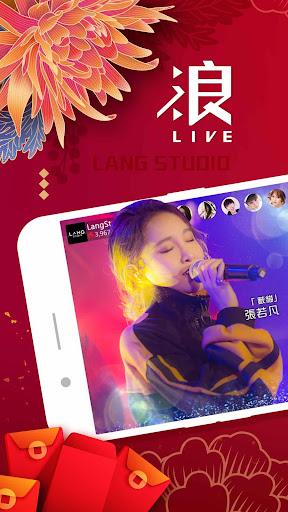 PC u7528 LANG Live 1