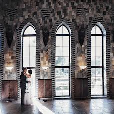 Wedding photographer Alvina Rosso (7Zen). Photo of 11.07.2017