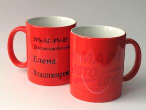 """Photo: Магические чашки в подарок женщинам журнала """"Автоцентр"""""""
