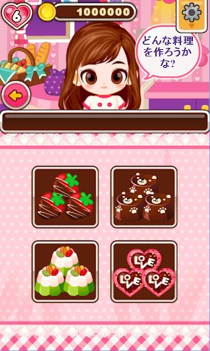 シェフジュディ:バレンタインチョコレート作り料理ゲーム