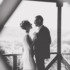 Wedding photographer Irina Kagaeva (shipilova). Photo of 24.09.2016