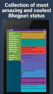 Bhojpuri status and jokes screenshot 13