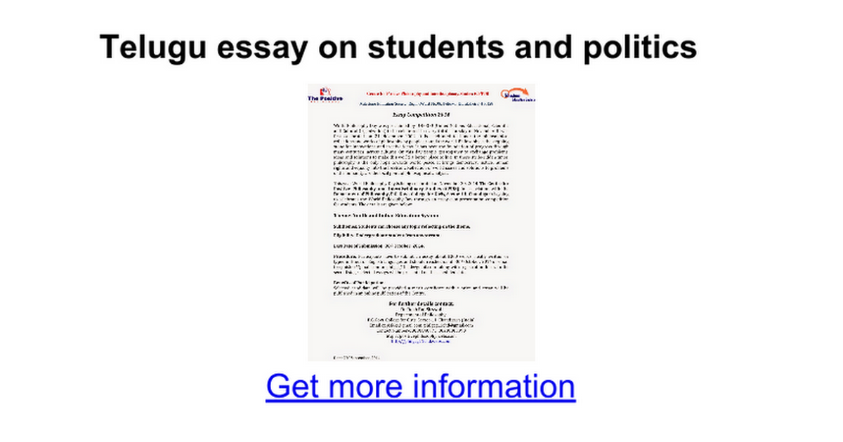 telugu essay on students and politics google docs