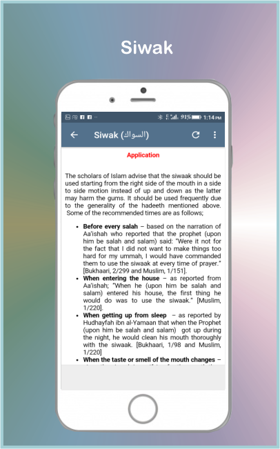 Islamic Medicines - Android Apps on Google Play