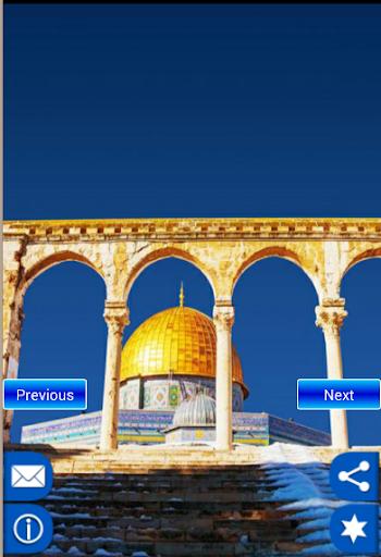 イスラム壁紙 モスク