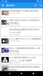 Download 潮流指南—全球潮流街拍时尚精选-时尚潮人聚集地 For PC Windows and Mac apk screenshot 2