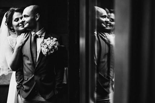Wedding photographer Anna Peklova (AnnaPeklova). Photo of 20.10.2014