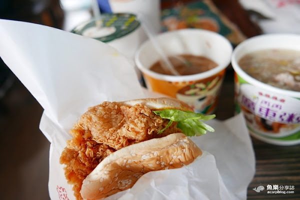 丹丹漢堡 南部早餐/南霸天/炸雞 廣東粥 麵線羹