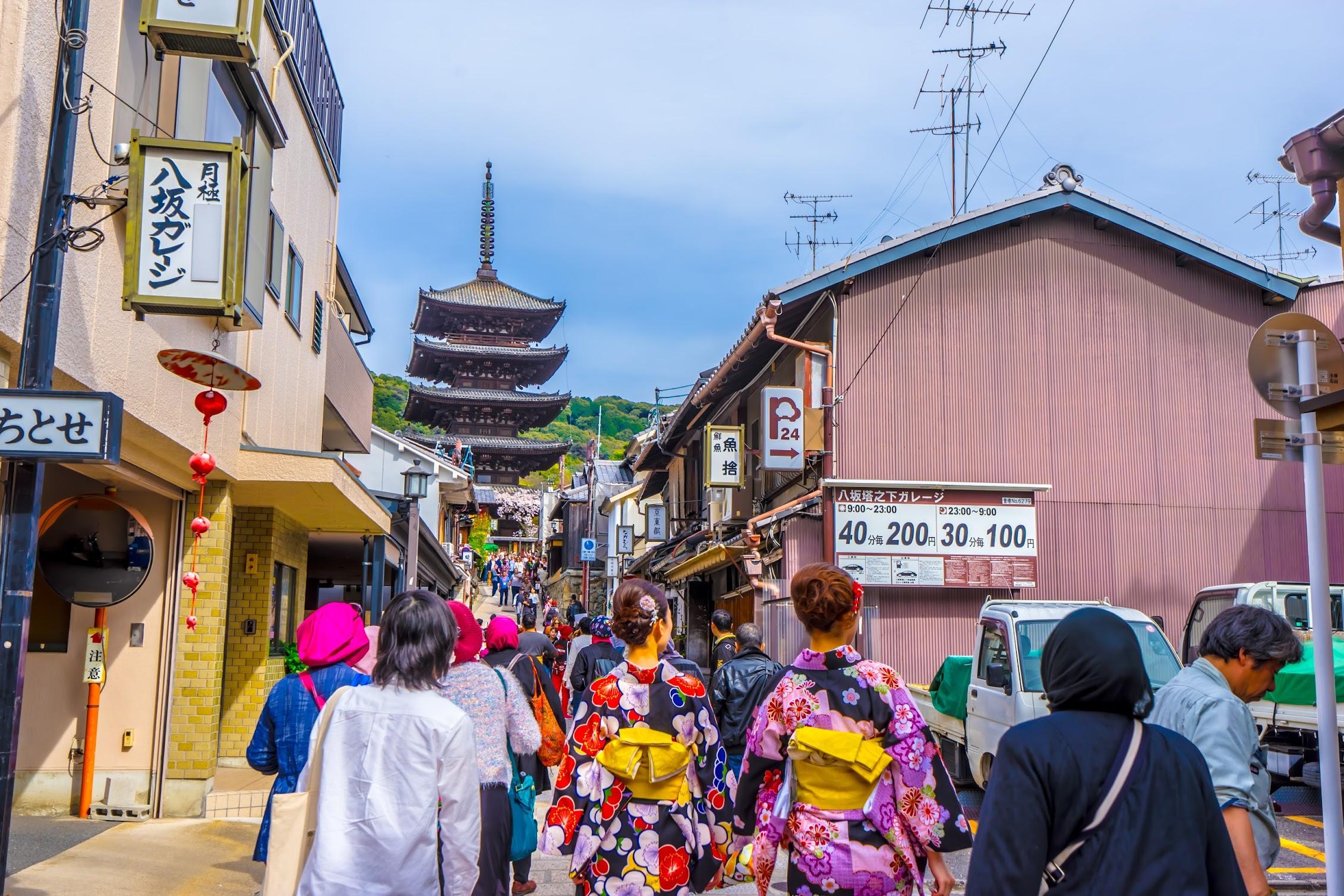 京都 八坂の塔1