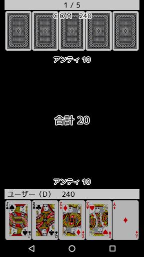 トランプ・17ポーカー