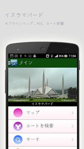 miniwidget manner app程式
