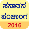 Kannada Sanatan Calendar 2016 icon