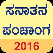 Kannada Sanatan Calendar 2016