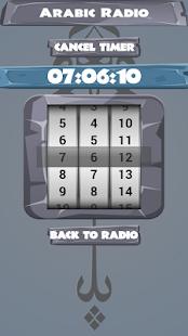 Arabic Radio - náhled