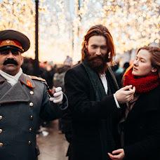 Wedding photographer Nastya Melnikova (NastyaMel). Photo of 05.02.2018