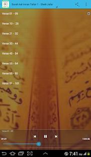 Tafsir Aal Imran (v01 - v101) - náhled
