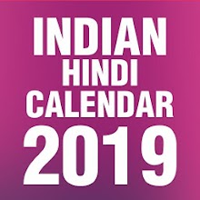Indian Hindi calendar 2019 with All Holiday List Download on Windows