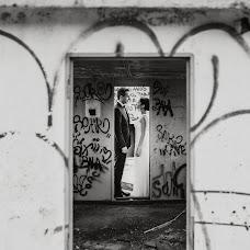 Fotógrafo de bodas Rodrigo Silva (rodrigosilva). Foto del 18.09.2017