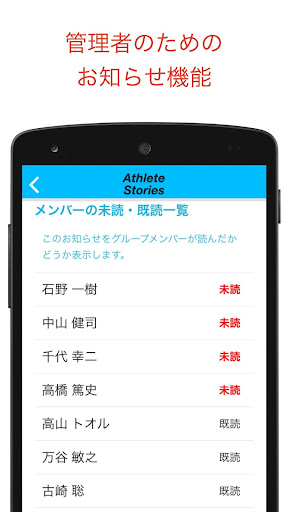 Athlete Stories for AT 1.1.2 Windows u7528 5