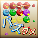 PaD DMG Calculater(PuzzDra) icon