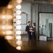 Wedding photographer Kseniya Tischenko (Treescode). Photo of 01.06.2017
