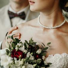 Wedding photographer Valeriya Kolosova (kolosovaphoto). Photo of 14.12.2018
