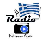 Radio Greece FM